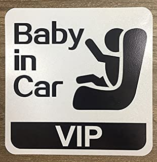 Brightt Set of x2 Baby On Board Safety Stickers for All Cars Trucks SUV (Work for All Type Bumpers/Window) Premium Quality (Light/Night time Reflective) Safety Caution Vinyl Decal Sign (Design 3)