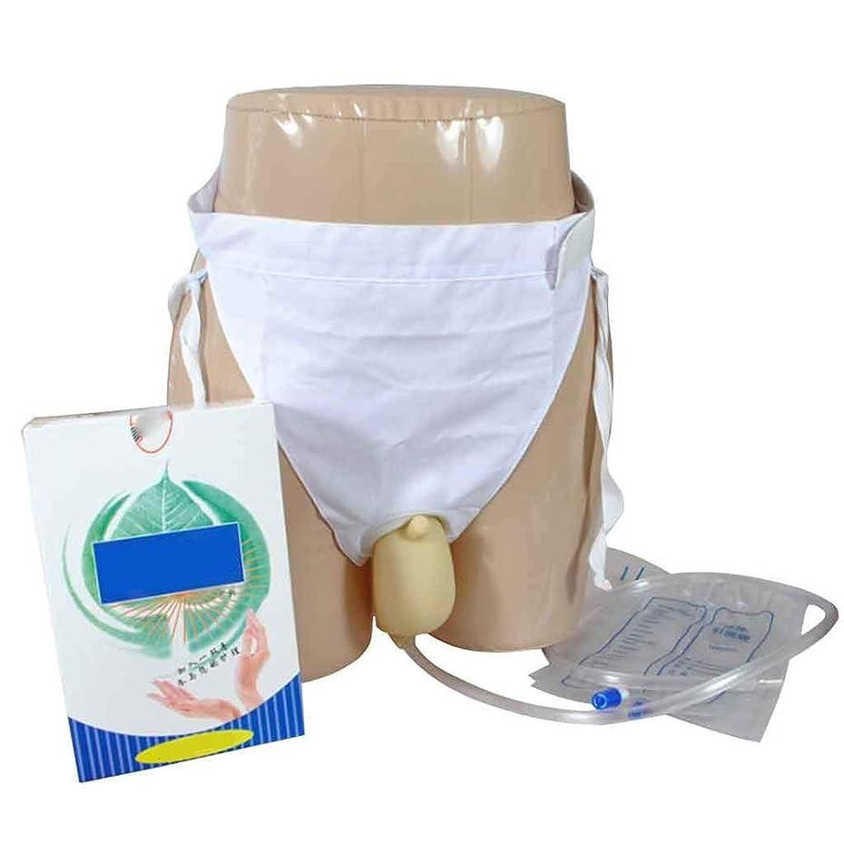 麻痺最大化する後ろにウェアラブル尿バッグ失禁パンツ、コレクションバッグ付き高齢者用ポータブルリークプルーフレッグPeeホルダー