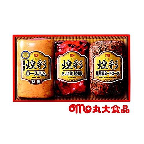( 丸大食品 / 丸大ハム ) JAS特級規格 煌彩 ハム ギフト ( ロースハム / 焼豚 / ミートローフ ) 700-4515