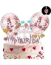 Herefun Roséguld tårtdekoration, Happy Birthday bokstäver/varmluftsballong/moln/kärlekshjärta form födelsedagsljus set med ljusförvaring, konfetti ballong akryl grattis på födelsedagen toppers födelsedag dekoration