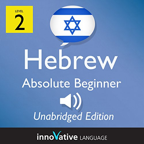 Learn Hebrew - Level 2 Absolute Beginner Hebrew, Volume 1, Lessons 1-25 audiobook cover art