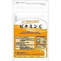 健康応援団 ビタミンC お徳用12ヶ月分 360日分 12袋 1080粒 イギリス産 VitaminC 飲む 日焼け止め 美白 アセロラプラス ビタミンB2 ヘスペリジン