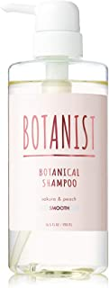 BOTANIST(ボタニスト) ボタニカルスプリングシャンプー スムース