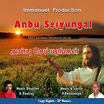 Anbu Seiyungal