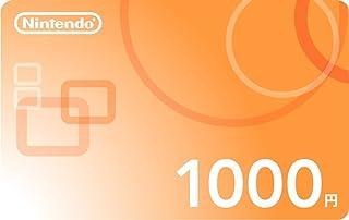 ニンテンドープリペイド番号 1000円|オンラインコード版