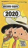 レコード・ダイアリー 2020