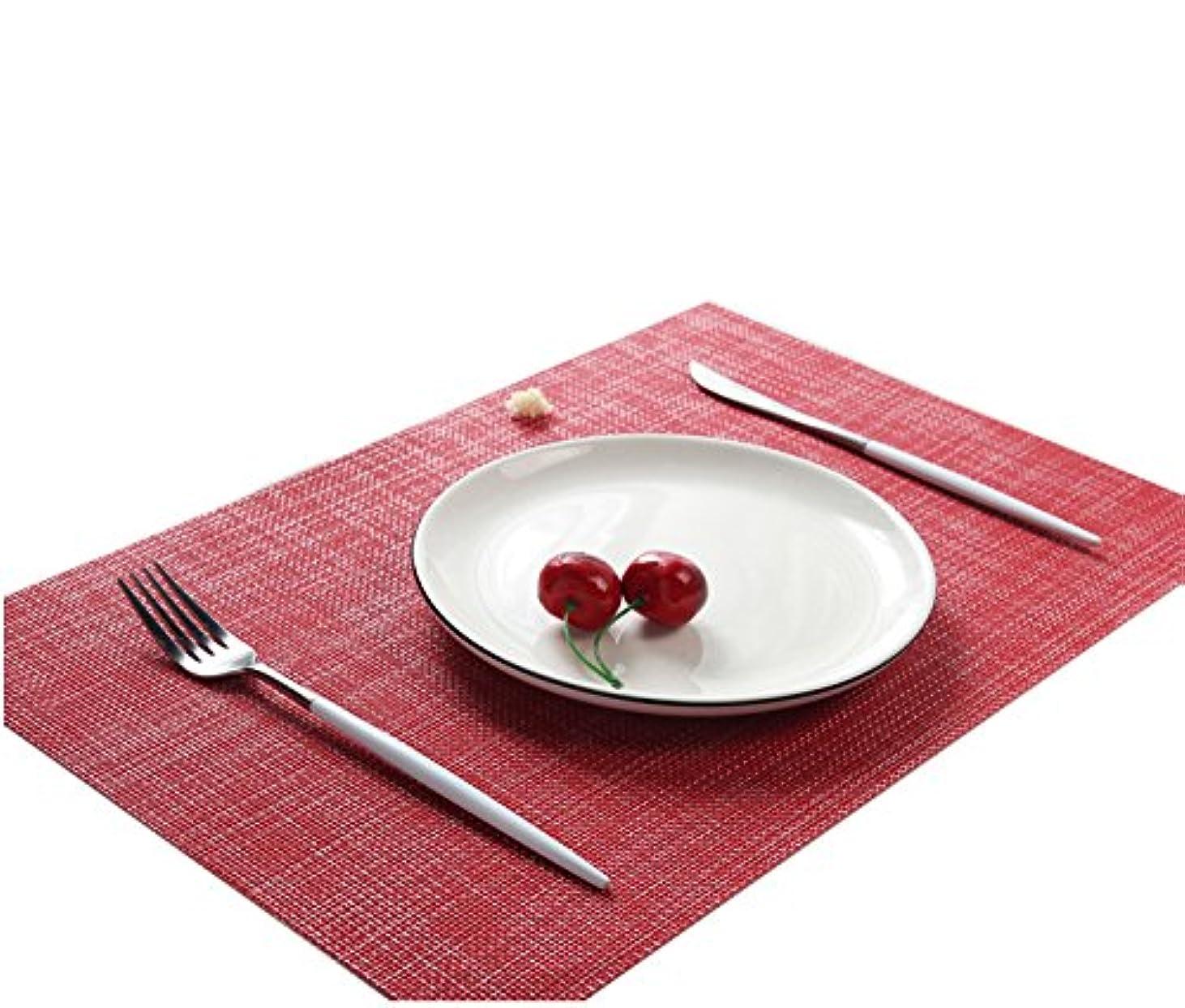 Mengshen ランチョンマット テーブルマット 北欧風 撥水 防汚 滑り止め 摩擦耐える 断熱 華やか雰囲気 PVC製 4枚セット CJ26 Red