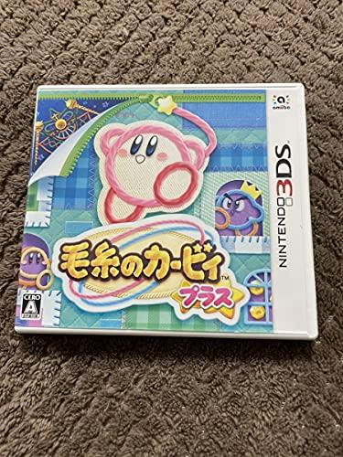 毛糸のカービィ プラス 3DS ソフト カセット