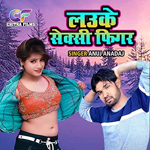 Anuj Anand