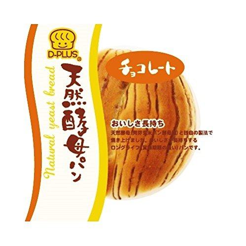 デイプラス 天然酵母パンチョコレート 1個×12個
