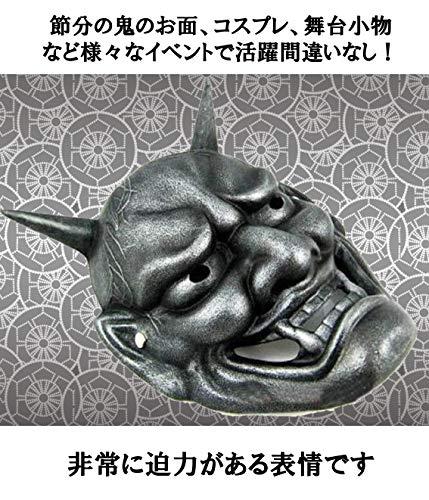 『般若 鬼 お面 魔除け 厄除け コスプレ 舞台 リアル サバゲー IMPACTオンライン (シルバー)』の5枚目の画像