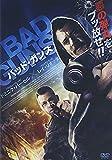 バッド・ガンズ [DVD]