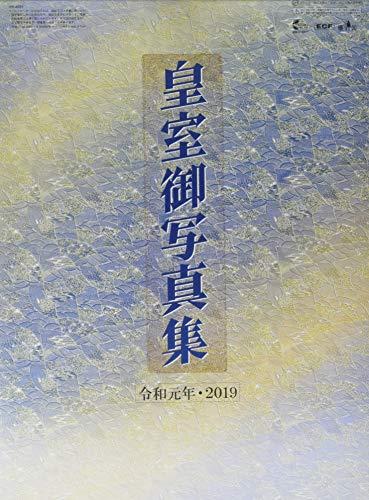 トライエックス 新元号「令和」元年版 皇室カレンダー 2019年 カレンダー CL-8007 壁掛け 53×38cm