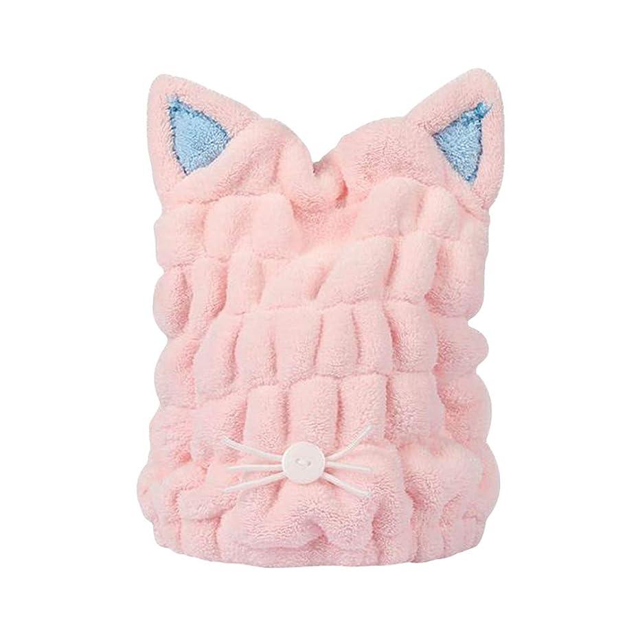 良心的台風ランチョンQIAONAI タオルキャップ 猫の耳 可愛い レディース用 ヘアドライキャップ ヘアドライタオル 吸水タオル 吸水速乾 バスキャップ お風呂用 マイクロファイバー (ピンク)