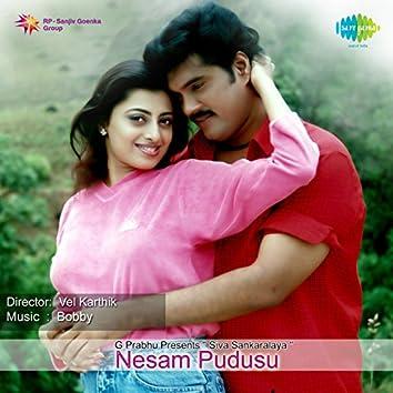 Nesam Pudusu (Original Motion Picture Soundtrack)