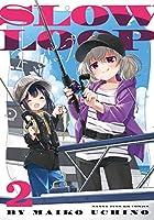 スローループ (2) (まんがタイムKR フォワードコミックス)