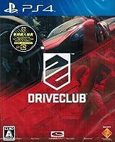 PS4 DRIVECLUB 早期購入特典 オリジナルカラーのクルマ3種がダウンロードできるプロダクトコード 付