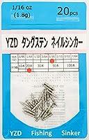 YZD タングステン ネイルシンカー TG 1.8g 1/16oz 【20個】