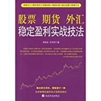Mistake area and true facts of eye disease (Chinese edidion) Pinyin: yan bing wu qu yu zhen xiang