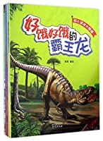 Illustrated Handbook of Dinosaur for Infants (Totally 8 Volumes) (Chinese Edition)