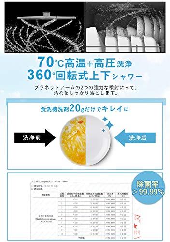 モーソー食器洗い乾燥機工事不要タンク式食洗機除菌率99.9%6つの洗浄コース液晶表示ドライキープ搭載分岐水栓対応MooSooMX10ブラック