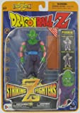 Dragonball Z - Striking Z 5' PICCOLO w/DOUBLE PUNCH ACTION FIGURE - IRWIN TOYS