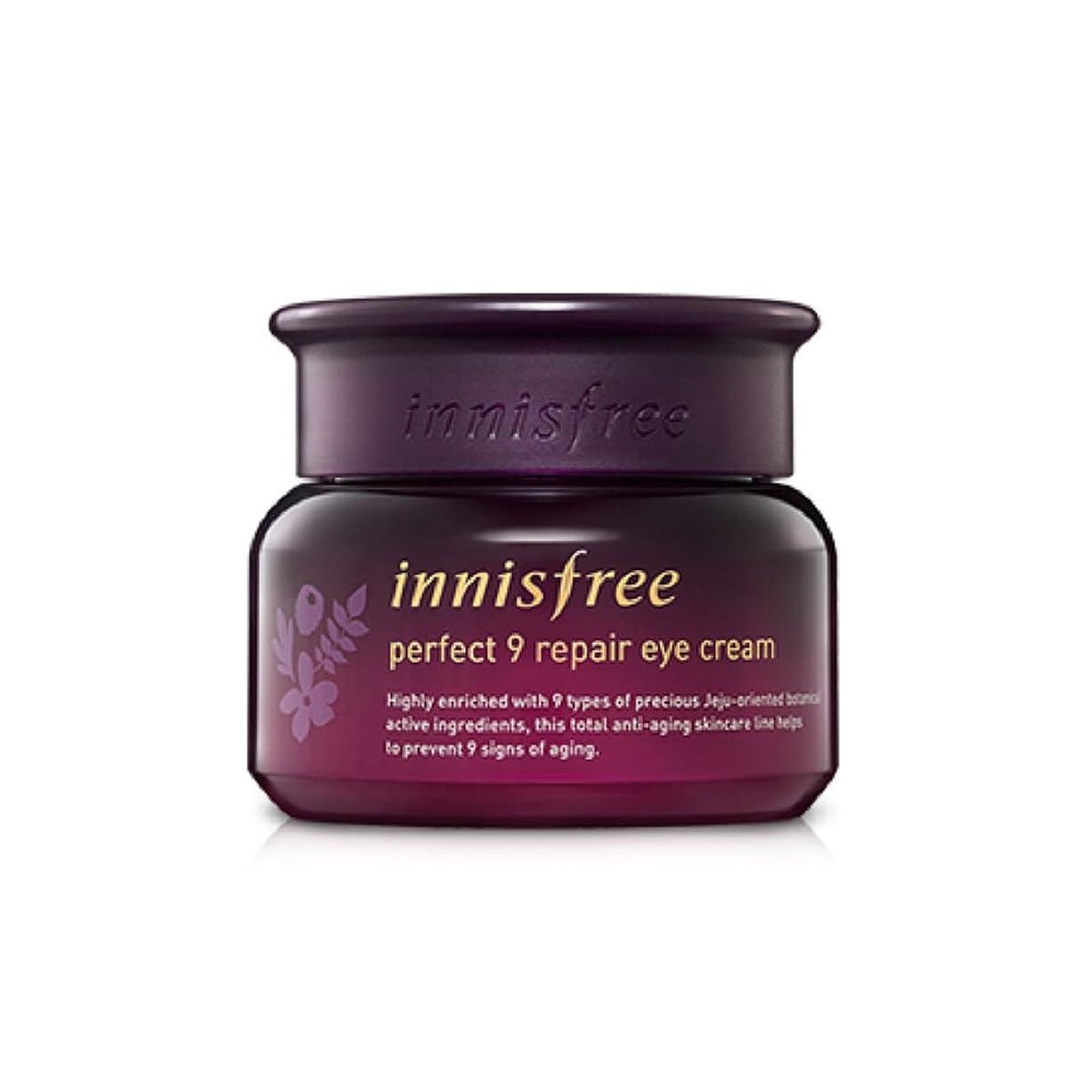 急いで拍手する一般的にイニスフリー Innisfree パーフェクト9 リペアアイクリーム(30ml) Innisfree Perfect 9 Repair Eye Cream(30ml) [海外直送品]