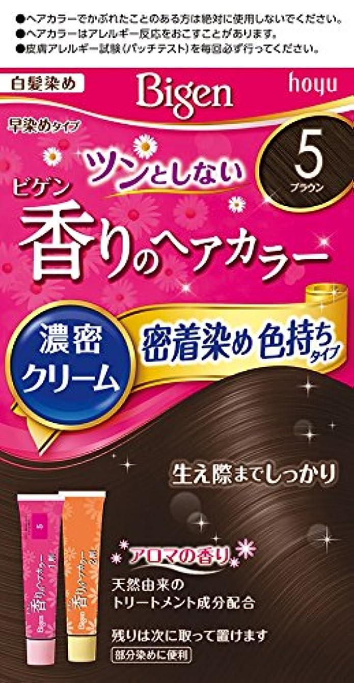 軽食アデレード呼び出すホーユー ビゲン香りのヘアカラークリーム5 (ブラウン) 1剤40g+2剤40g [医薬部外品]