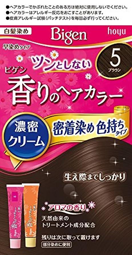 動かない透明に露骨なホーユー ビゲン香りのヘアカラークリーム5 (ブラウン) 1剤40g+2剤40g [医薬部外品]