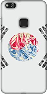 AMZER Slim Fit Handcrafted Designer Printed Snap On Hard Shell Case Back Cover for Huawei P10 Lite - South Korea Flag- Tex...