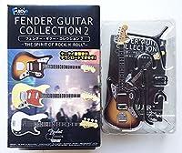 フェンダーギターコレクション2 ジャガー '62 3カラーサンバースト