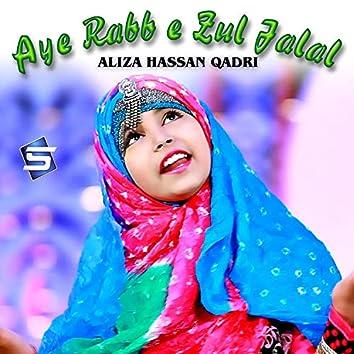 Aye Rabb E Zul Jalal