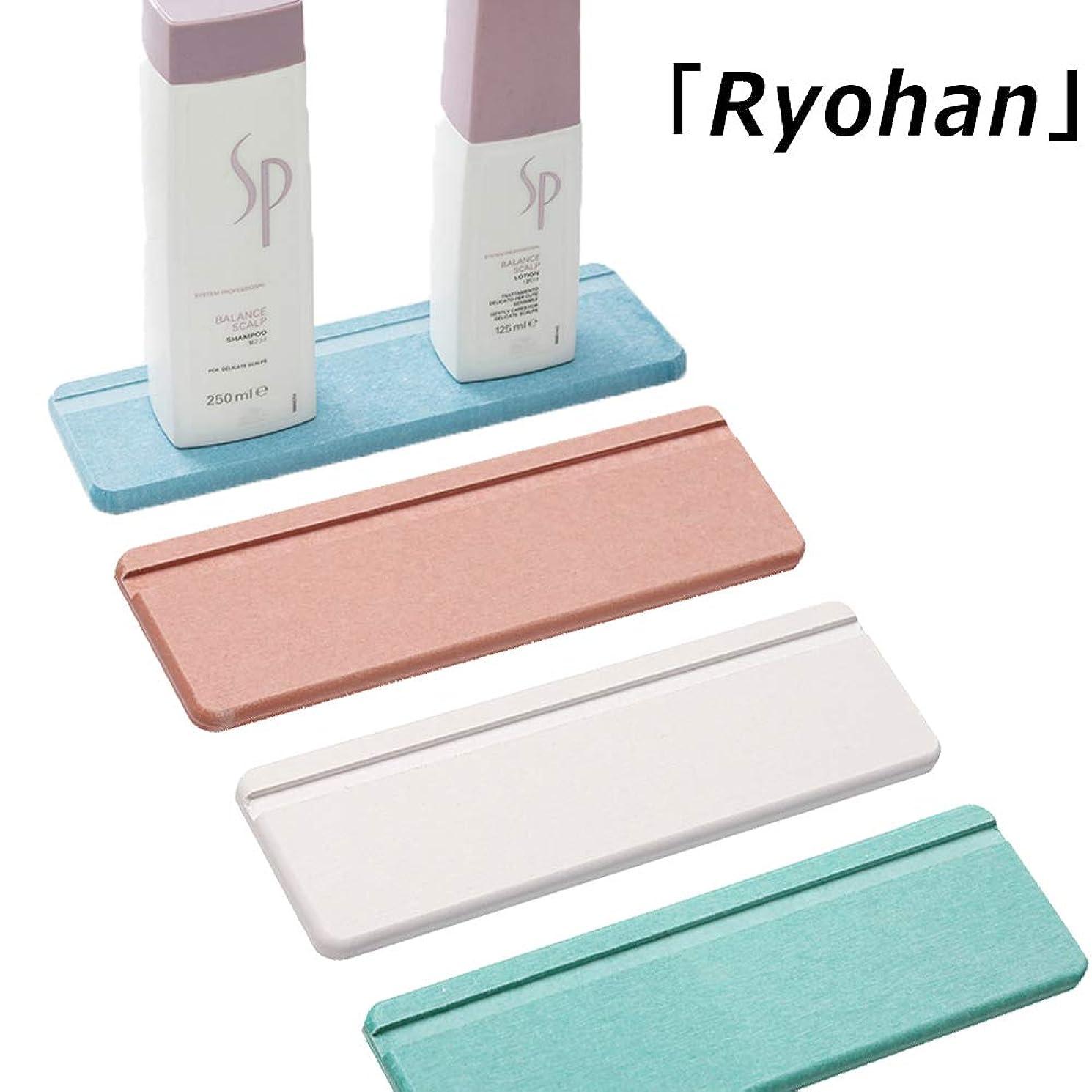 悲観的サーカス読みやすい「Ryohan」珪藻土トレイ 石鹸置き 入浴用品トレイ 速乾 吸水性 (ホワイト)