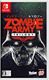 Zombie Army Trilogy - Switch 【CEROレーティング「Z」】
