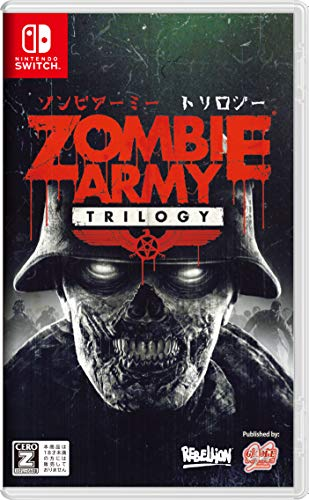 Zombie Army Trilogy - Switch 【CEROレーティング「Z」】