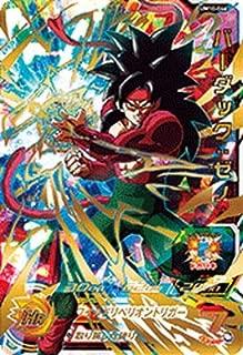 Super Dragon Ball Heroes UM10-046 Bardock: Xeno UR