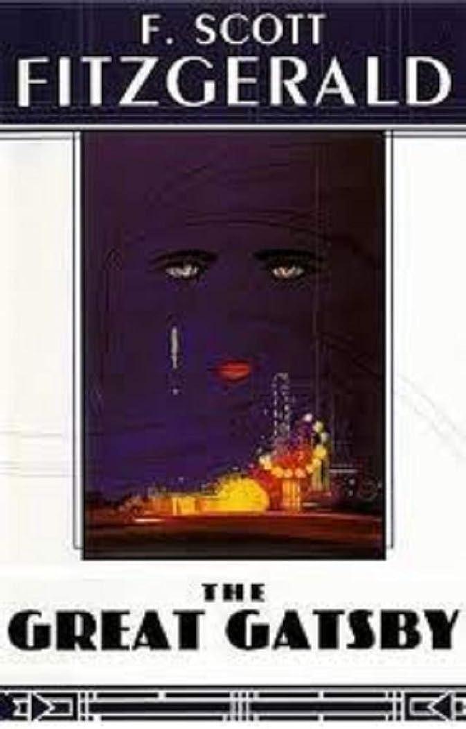クラブショットナサニエル区The Great Gatsby (English Edition)