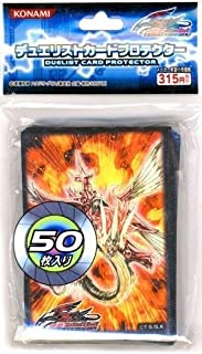 Yugioh Japanese 5D's Majestic Demon Dragon Official Card Sleeves