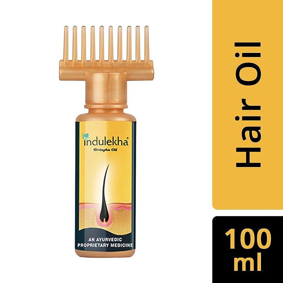 Indulekha Bringha Complete Hair Care Oil 100ml (Pack of 2)