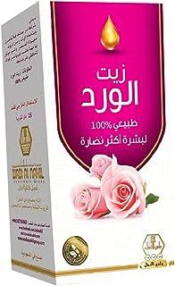 زيت الورد للجسم من وادي النحل، 125 مل