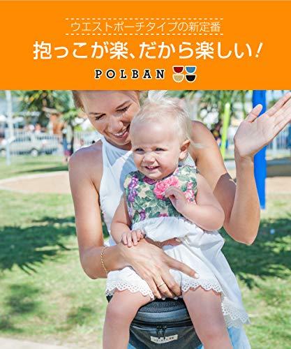 【ママリ口コミ大賞受賞!】buddybuddy(バディバディ)POLBAN(ポルバン)抱っこひもヒップシートP7220P7300(リップストップネイビー)
