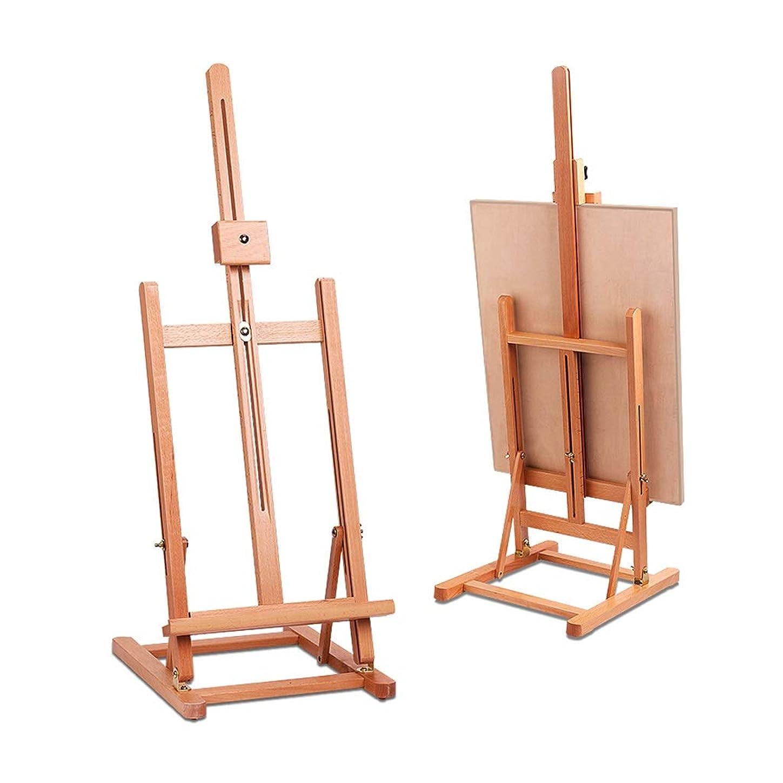 視線委員長ジャーナリスト学生の大人の初心者2のサイズのために適した木製のイーゼルの調節可能な折るイーゼルの立場 h908 (Size : S)