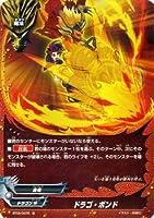 フューチャーカード バディファイト/ドラゴ・ボンド/ブースター 第2弾「サイバー忍軍」(BF-BT02)/シングルカード