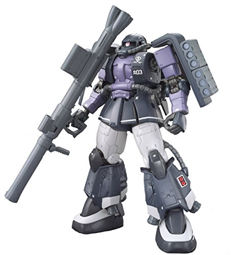 Bandai Hobby HG The Origin Zaku II Gaia/Mash Custom Gundam The Origin Action Figur (1/144)