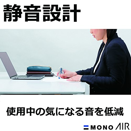 トンボ鉛筆『MONOAIRMONOAIRヨコ引きタイプ』