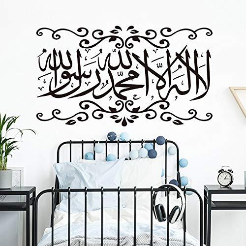 Opprxg Caligrafía islámica Pegatinas de Pared islámicas Musulmanas Florales Citas Pegatinas de Pared Dormitorio Sala de Estar decoración de Vinilo 70 cm x 40 cm