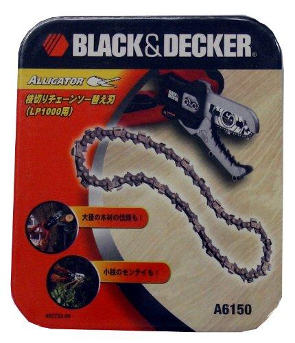 ブラックアンドデッカー コードレス枝切り チェーンソー替刃 LP1000他用 A6150