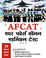 AFCAT Air Force Common Admission Test (Hindi)