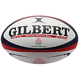 Japan Rugby Replica Rugby Ball - Size 5 from Gilbert