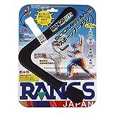 ラングスジャパン(RANGS) 右利き ラングス 競技入門用 R2 ブーメラン ホーネット BK